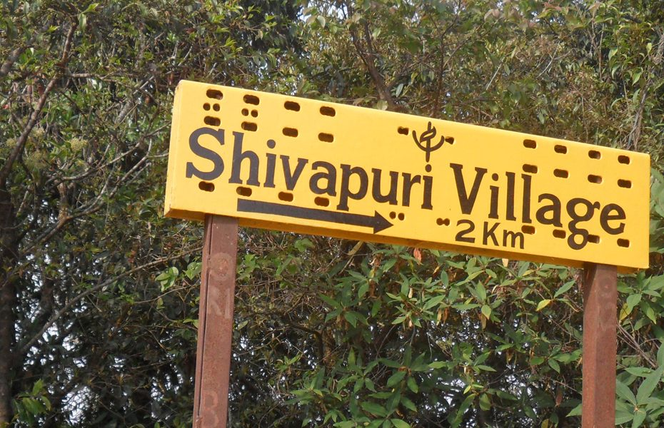 shivapuri